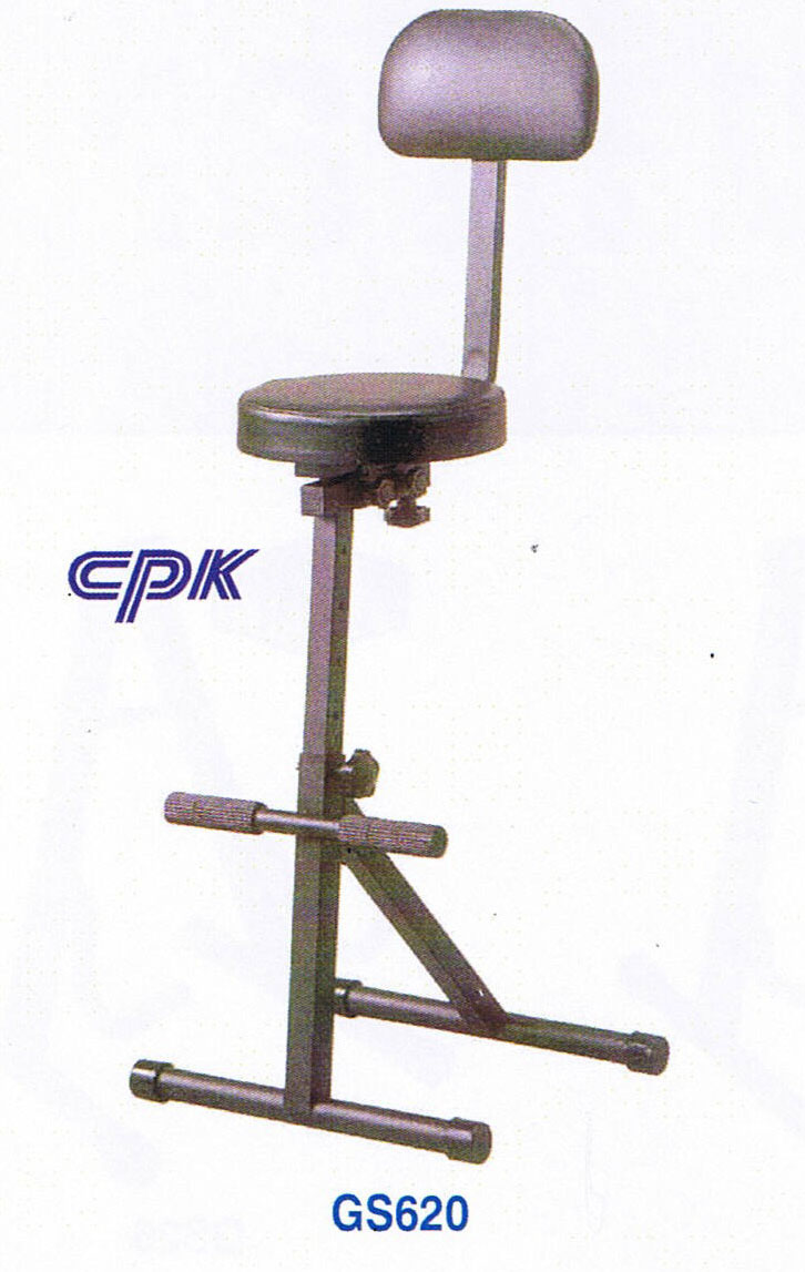 Cpk Double Bass Stool